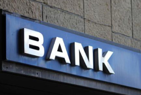 银行定制培训课程