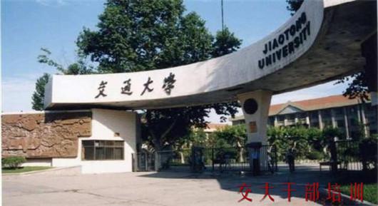 纬来体育nba高清直播县域电子商务综合服务体系建设研修班