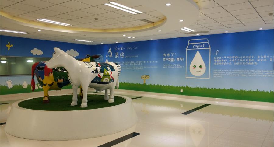 上海光明乳业华东中心工厂