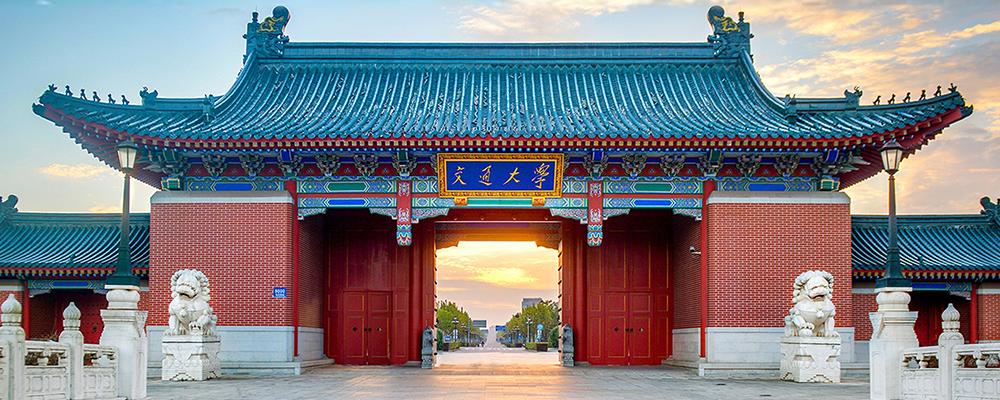 重走一大路:从上海一大会址到嘉兴南湖红船